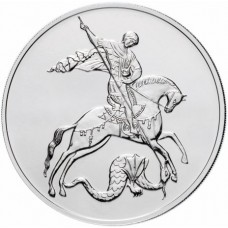3 рубля 2018 Победоносец, серебро, 1 унция