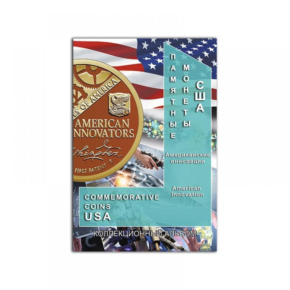 """Альбом для монет 1 доллар  серии """"Американские инновации"""" блистерный 57 ячеек"""