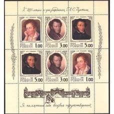 1999 К 200-летию со дня рождения А.С. Пушкина. Портреты.№ 504-507