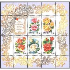 1999 Флора. Розы.№ 513-517.