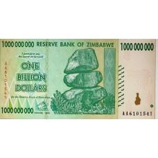 Зимбабве 1 000 000 000 (1 миллиард) долларов 2008