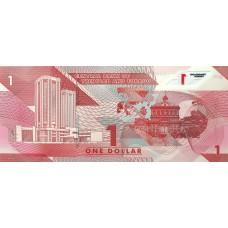 Тринидад и Тобаго 1 доллар 2021 UNC пресс