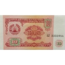 Таджикистан.10 рублей.1994.UNC пресс.