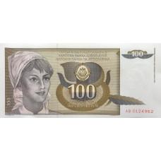 Югославия 100 динар 1991 UNC пресс