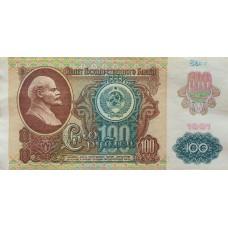 100 рублей 1991 года - металлография, звезды - VF/XF