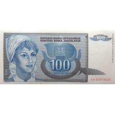 Югославия 100 динар 1992 UNC пресс