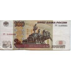 100 рублей 1997(2004) УЧ 5169085