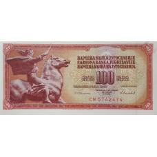 Югославия 100 динар 1986 UNC пресс
