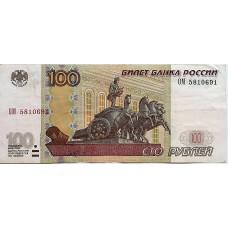 100 рублей 1997(2004) ОМ 5810691