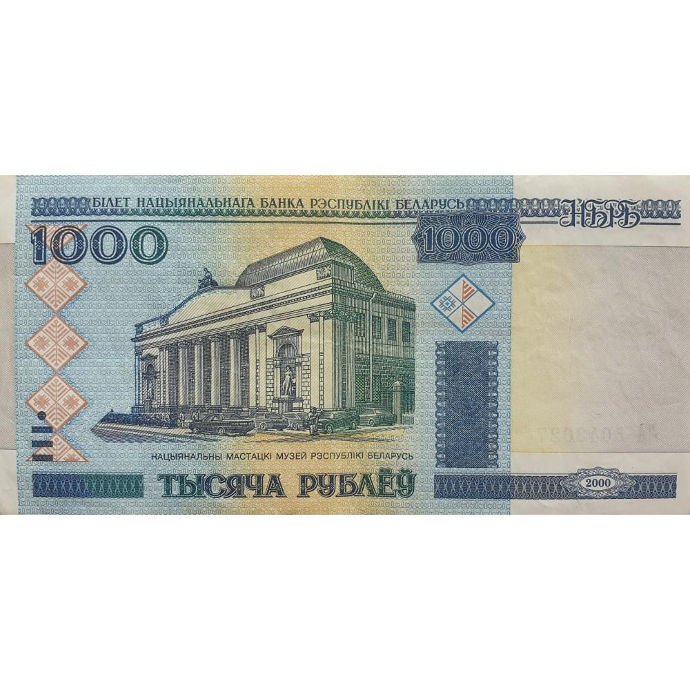Беларусь.1000 рублей.2000 VF