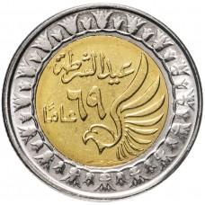 Египет 1 фунт 2021 UNC