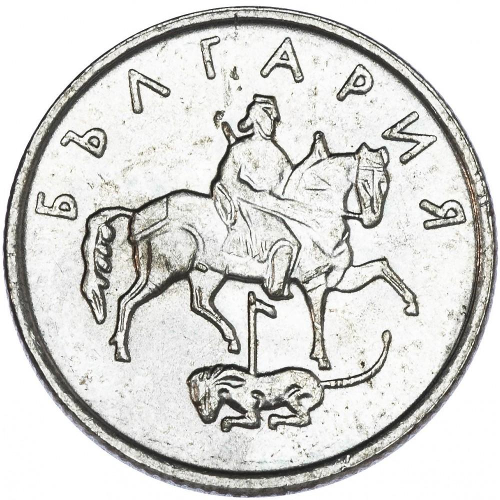 10 стонинок  Болгария 1999