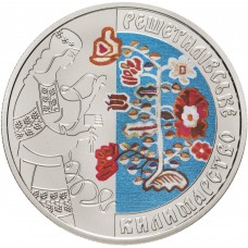 5 гривен Украина 2021 - Решетиловское ковроткачество