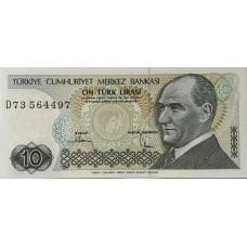 Турция 10 лир 1979 год.