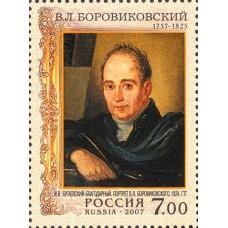 2007 250 лет со дня рождения В.Л. Боровиковского (1757-1825), живописца.№ 1179