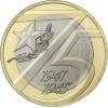 10 рублей 2020 75-летие Победы в Великой Отечественной войне (75 лет Победы в ВОВ)