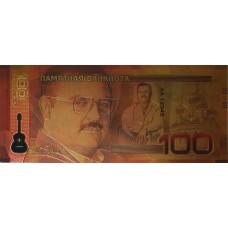 100 рублей 2018 Михаил Круг - Тверь - золотая сувенирная  банкнота