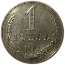 1 рубль  СССР 1987 aUNC/UNC