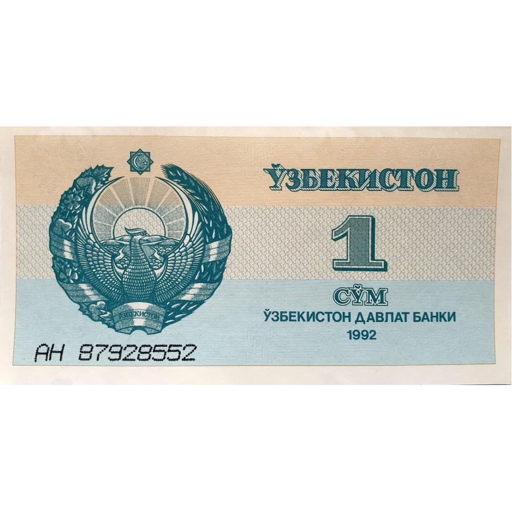 Узбекистан 1 сум 1992 года. UNC пресс
