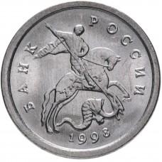 1 копейка 1998 года СПМД