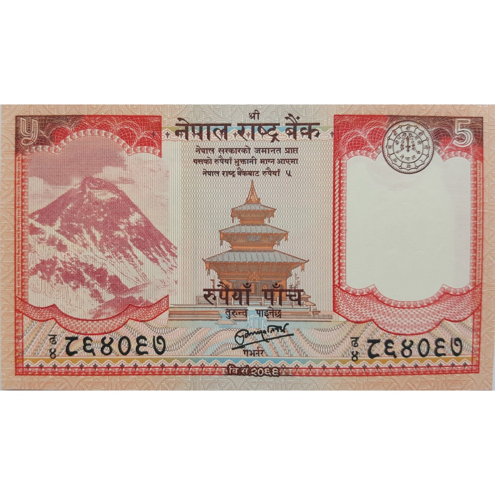 Непал 5 рупиий2012 UNC пресс.