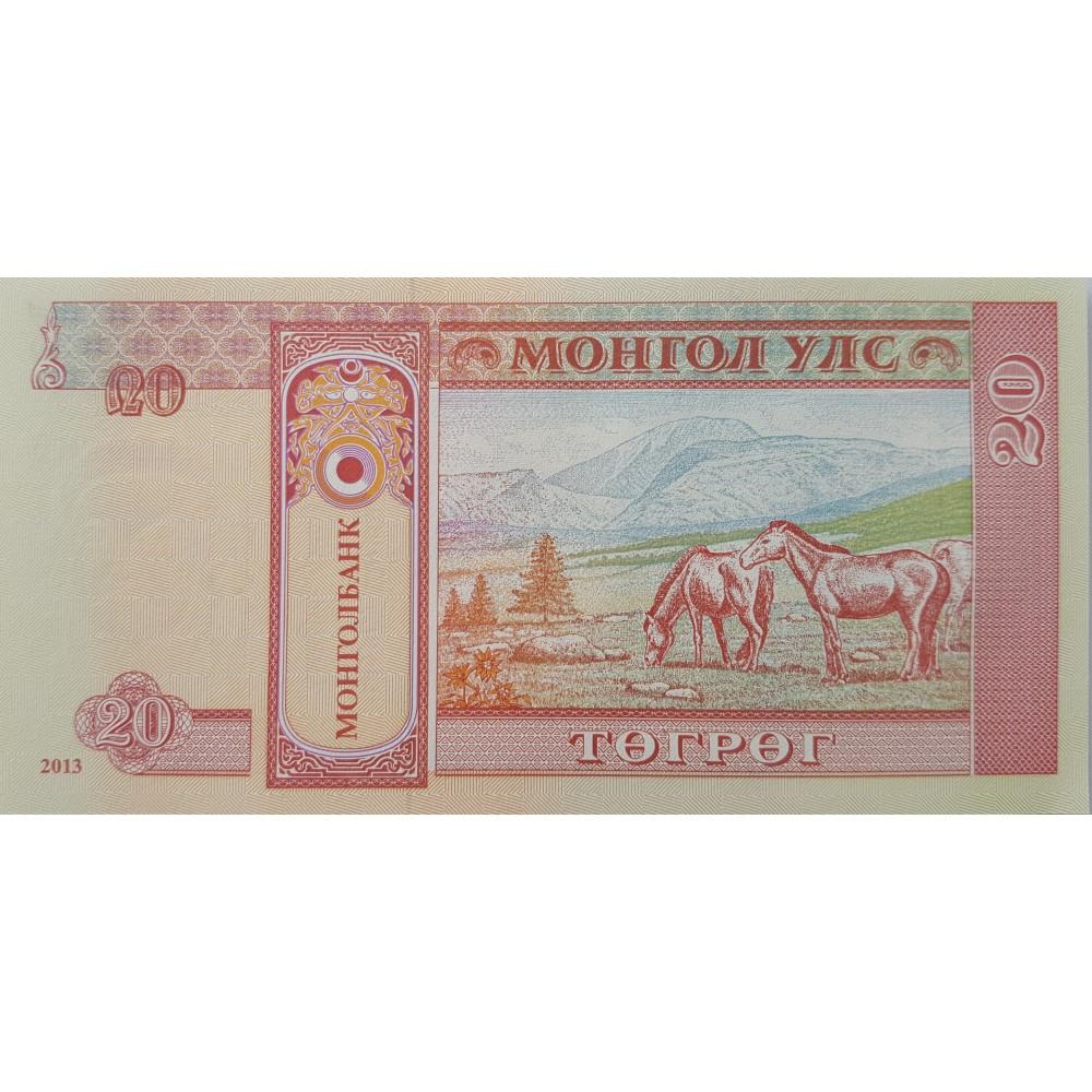 Монголия.20 тугриков. 2013.UNC пресс