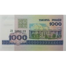 Беларусь.1000 рублей.1998.UNC пресс.