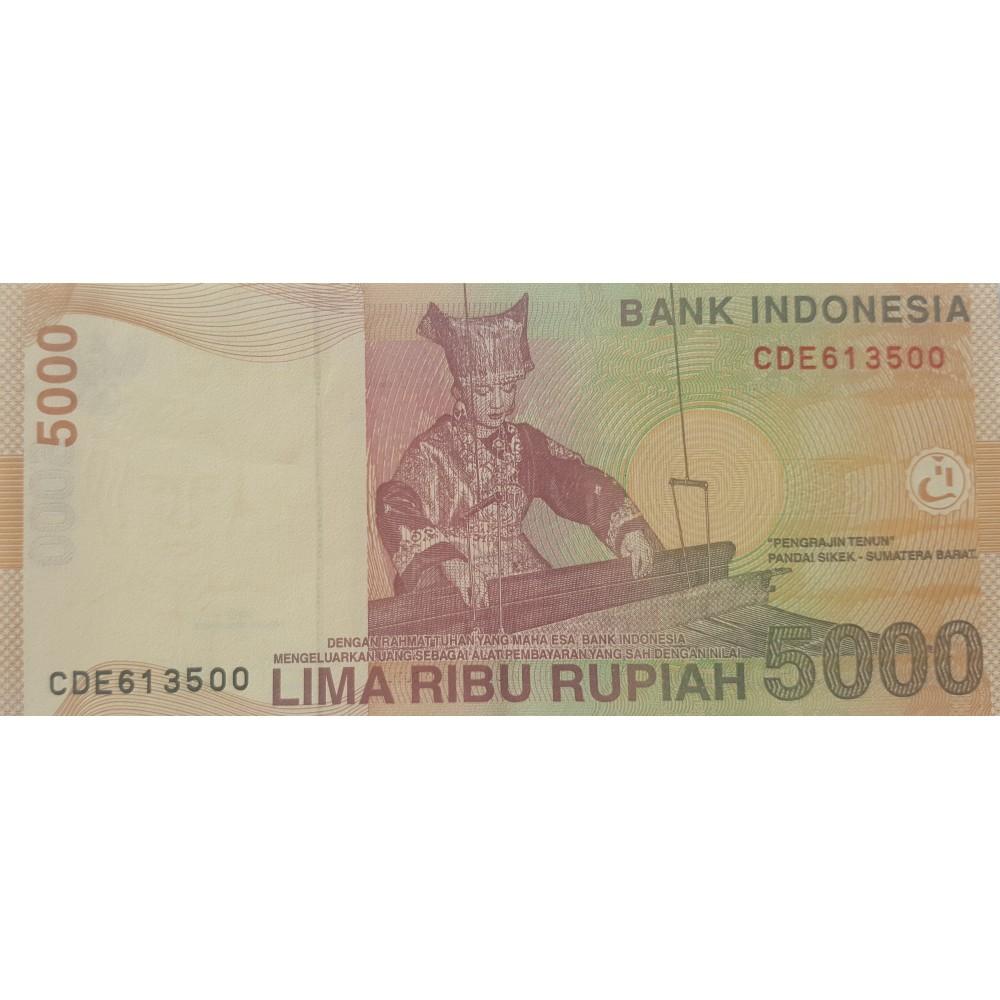 Индонезия .5000 рупий 2016 года.   UNC пресс