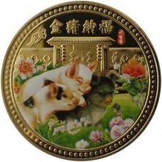 Монета 2019 Год Свиньи - Китайский гороскоп, цвет золотой