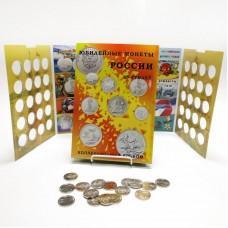 Альбом для монет 25 рублей - 40 ячеек