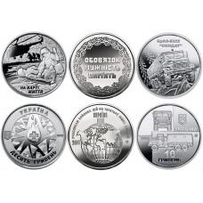 10 гривен 2019 Украина - Набор из 3-х монет: Военные Медики, Участникам боевых действий, КрА3-622