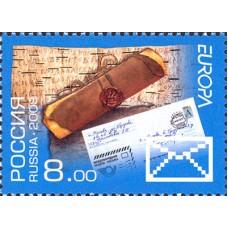 """2008 Письмо. Выпуск по программе """"Европа"""". № 1230"""