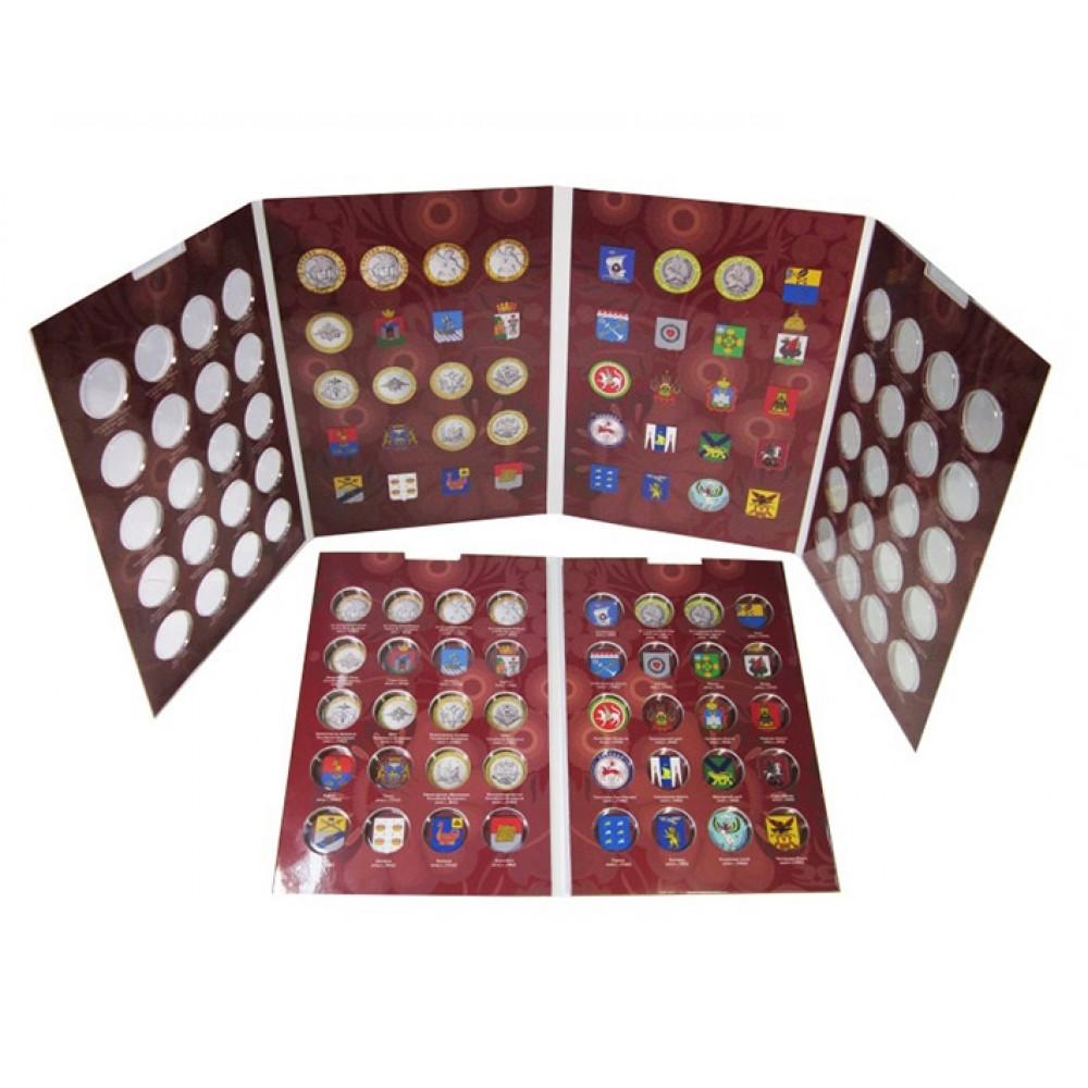 Альбом для 10 рублей биметалл на два двора для 160 монет c 2000 по 2030 гг. в 4-х томах