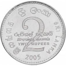 2 рупий Шри-Ланка 2005-2011