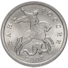 5 копеек 2007 СПМД