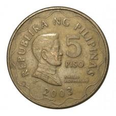 5 писо 2003 Филиппины