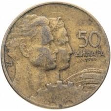 50 динаров Югославия 1955