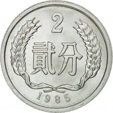 Китай 2 фэня 1956-2000