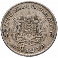 1 бат Таиланд 1962