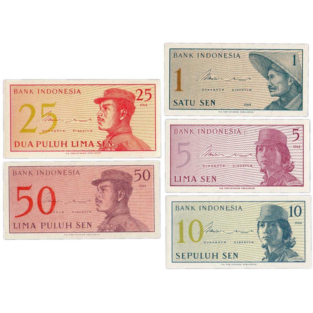 Индонезия, набор банкнот 1964 года, 5 штук: 1, 5, 10, 25 и 50 сен), UNC пресс