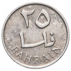 25 филсов  Бахрейн  1965