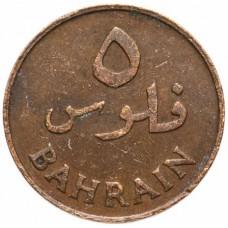 5 филсов  Бахрейн 1965