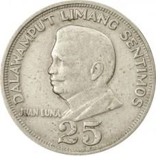 25 сентимо Филиппины 1967-1974