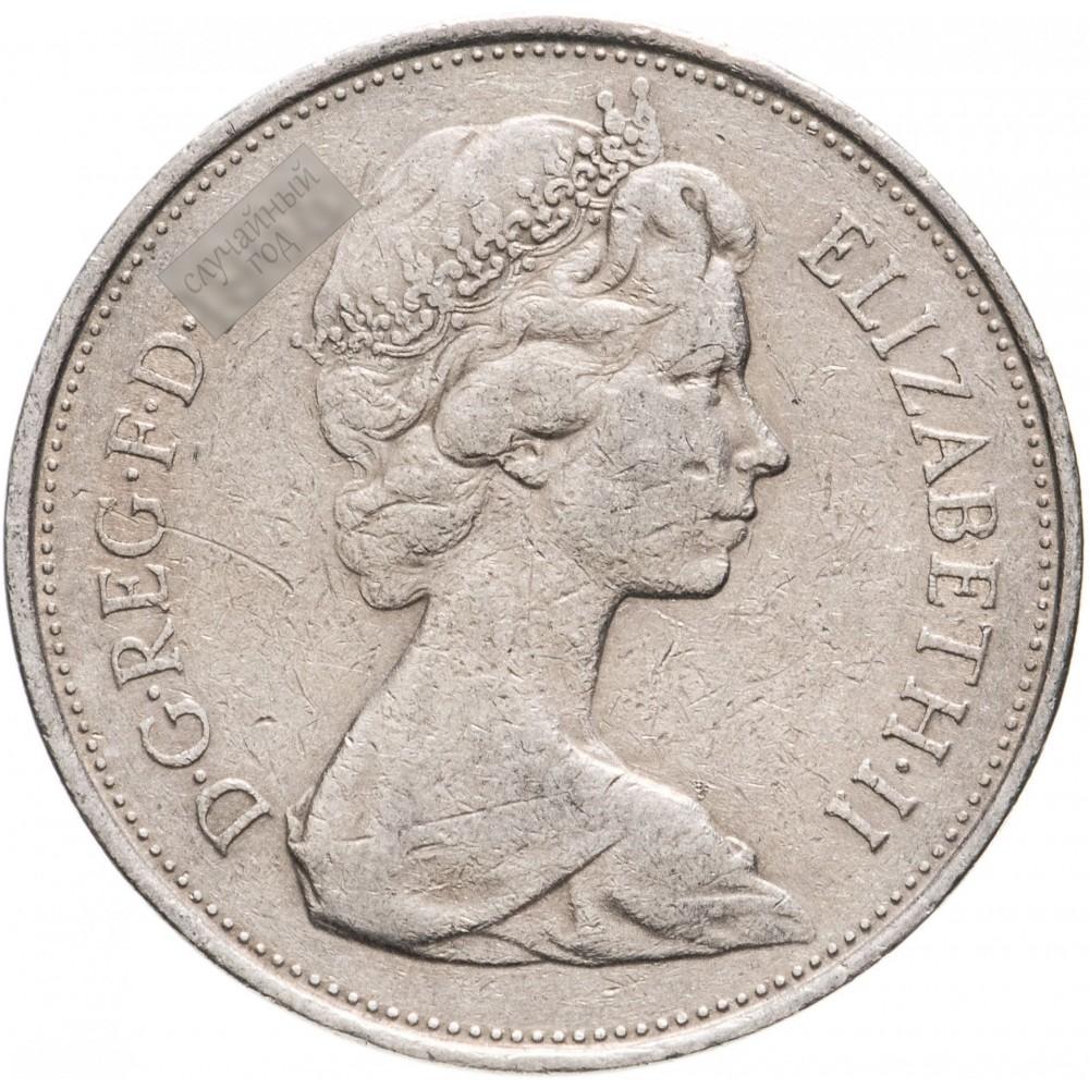 Великобритания, 10 новых пенсов 1968-1991