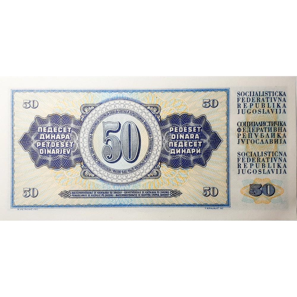 Банкнота Югославия 50 динар 1968 UNC пресс