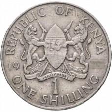 Кения 1 шиллинг 1969-1978