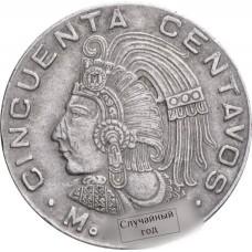 50 сентаво Мексика 1970-1983