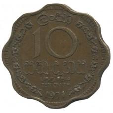 10 центов Шри-Ланка 1963-1971