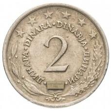 2 динара Югославия 1971-1981