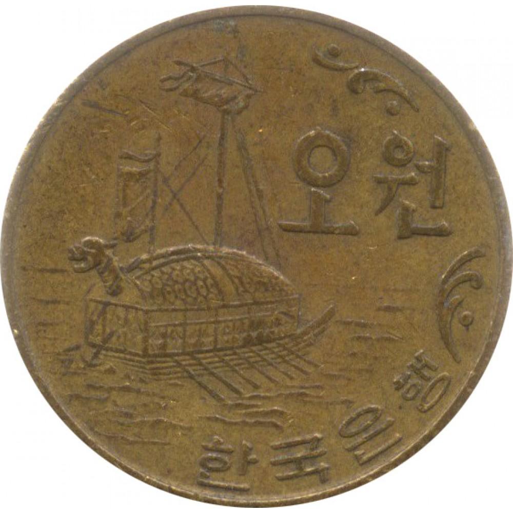 5 вон Южная Корея 1971-1982
